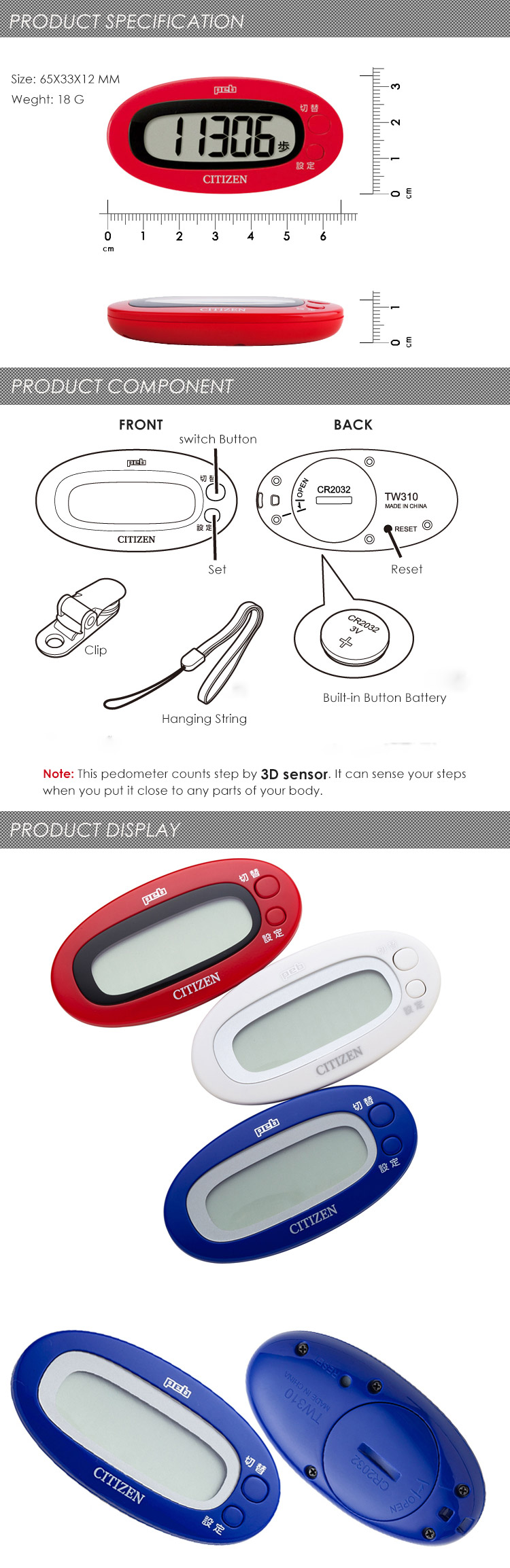 Large LCD Screen Pedometer for Old Men