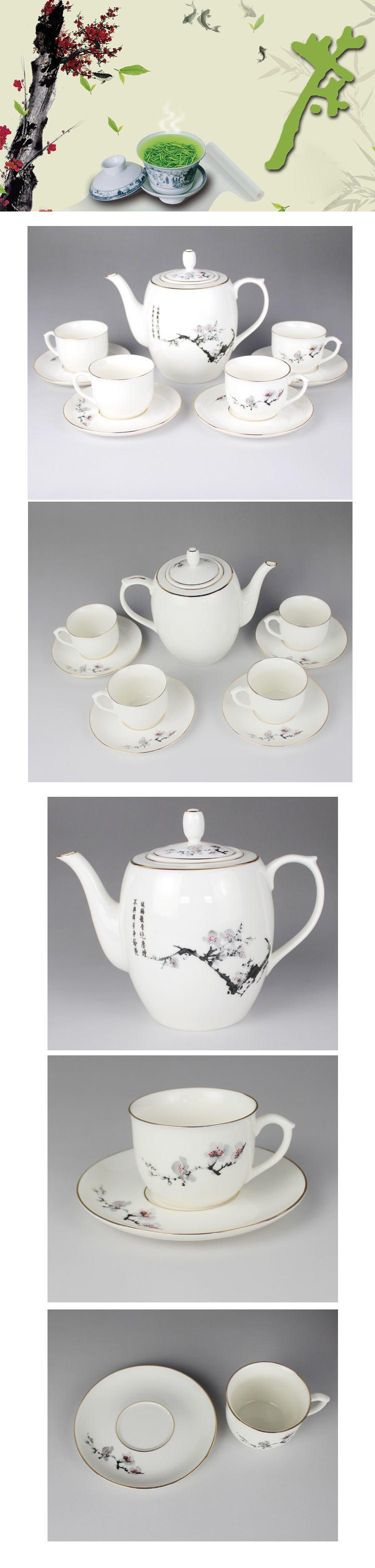 Tea Infusing Teapot with 4 Teacups Porcelain Tea Set