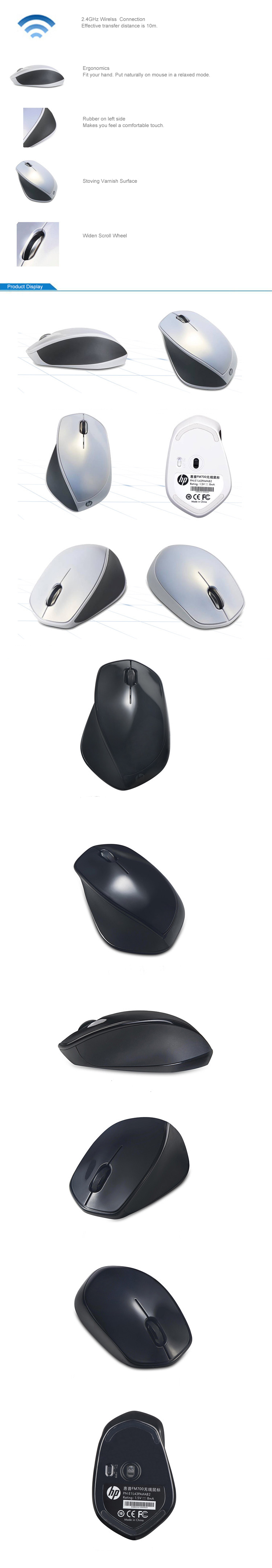 Quality HP Optical Wireless Mouse