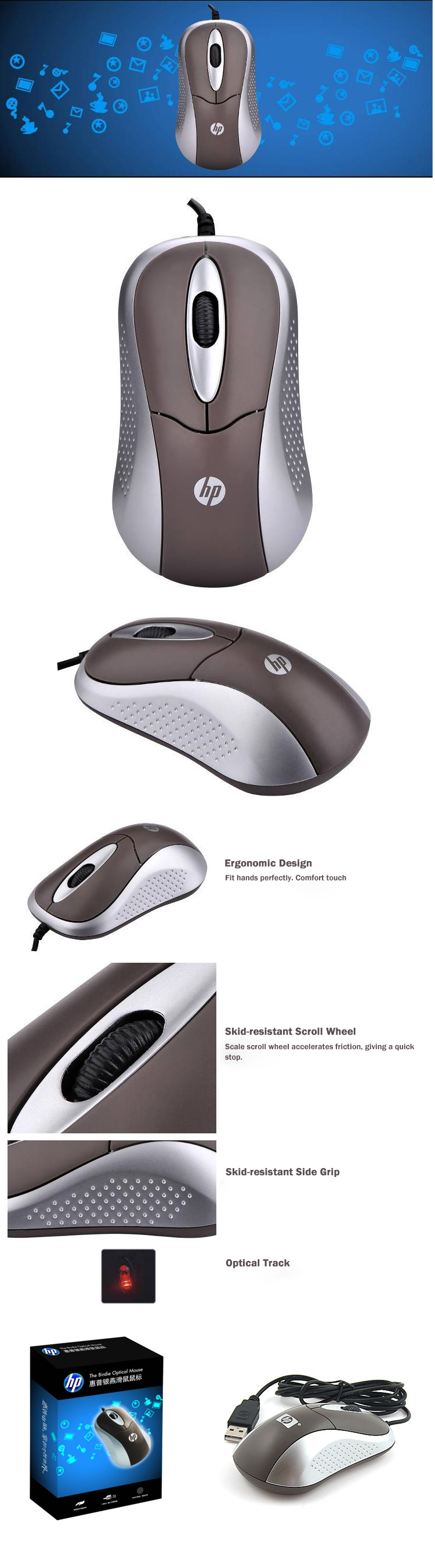 Commercial HP USB Computer and Laptop Mouse