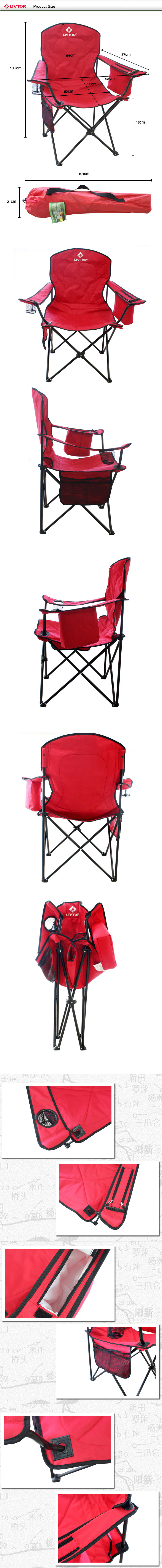 Livtor Foldable Large Size Beach Chair with Heat Preservation Bag