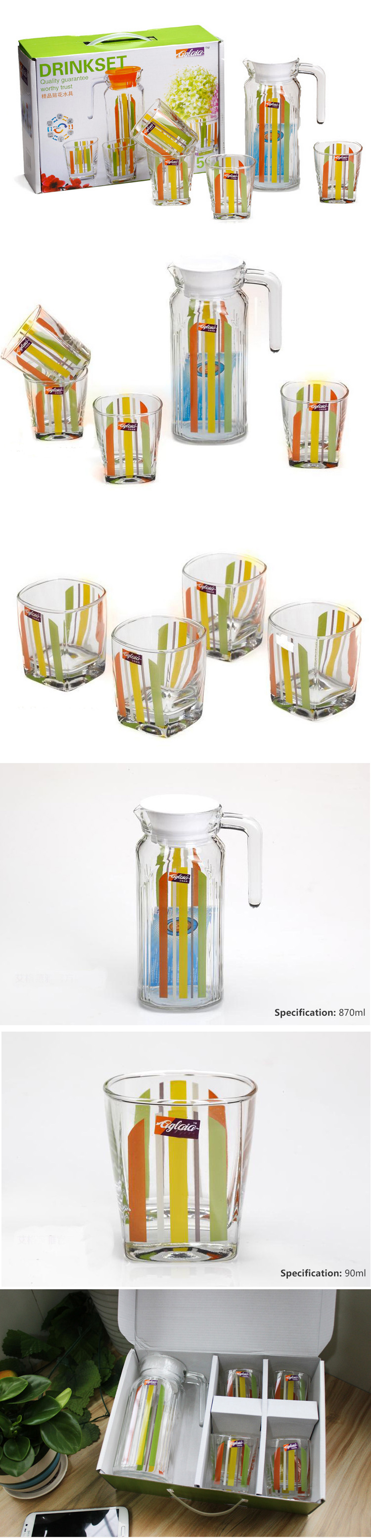 Color Stripe Decal Glass Cup Set