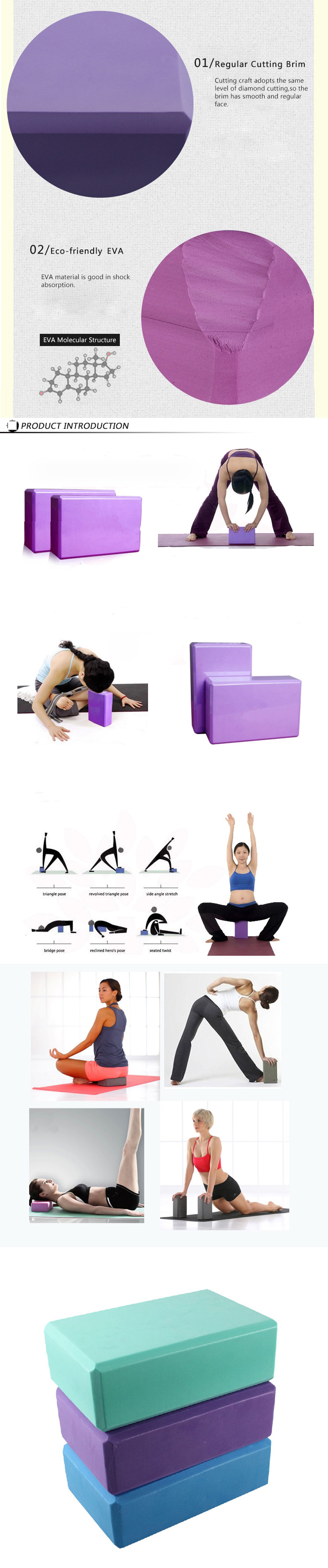 Eco Friendly EVA Yoga Fitness Brick